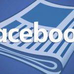 Facebook realizará importantes cambios durante este año